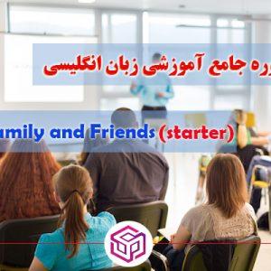 دوره آموزش زبان Family & Friends